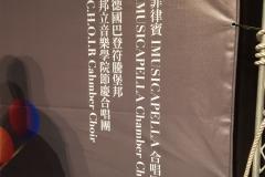 ClariCantus_Taiwan_2018-018